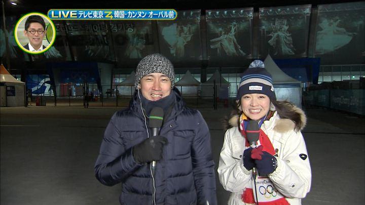 2018年02月10日福田典子の画像05枚目
