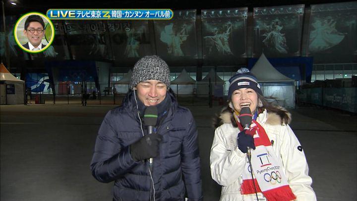 2018年02月10日福田典子の画像06枚目