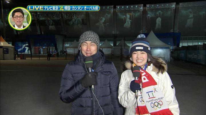 2018年02月10日福田典子の画像08枚目