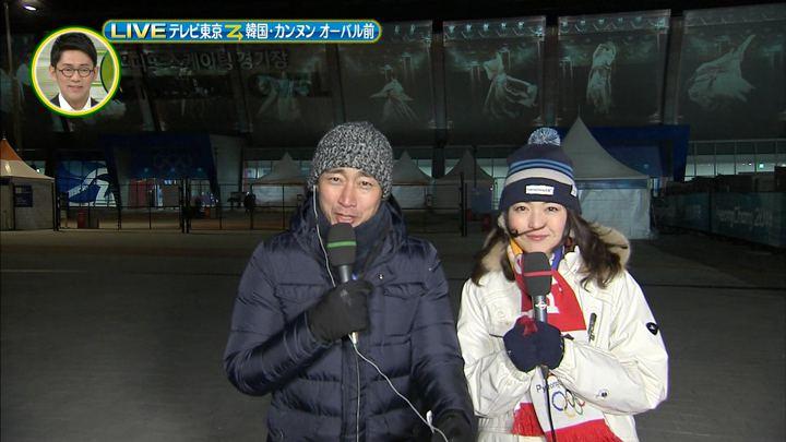 2018年02月10日福田典子の画像09枚目