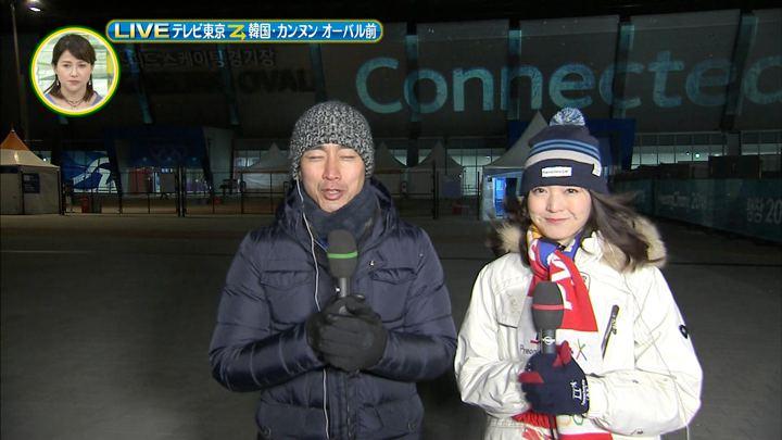 2018年02月10日福田典子の画像12枚目
