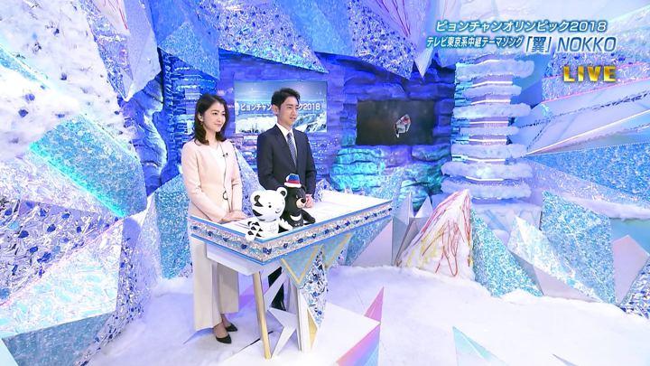2018年02月11日福田典子の画像01枚目