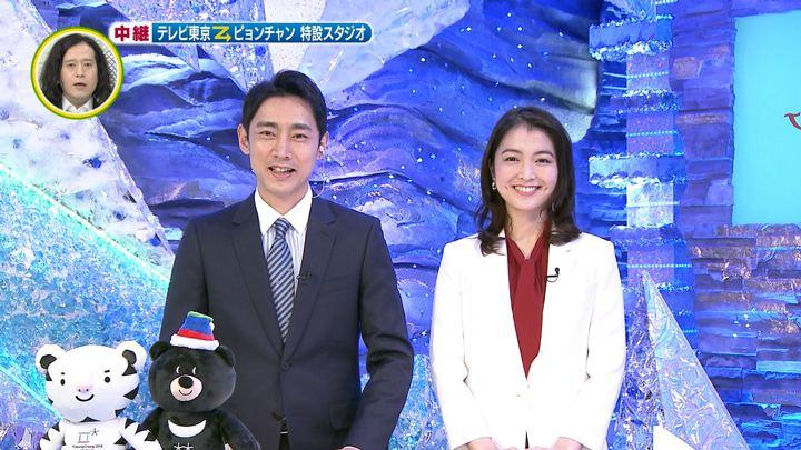 2018年02月11日福田典子の画像12枚目
