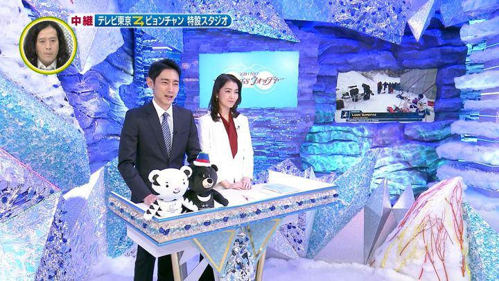 2018年02月11日福田典子の画像13枚目