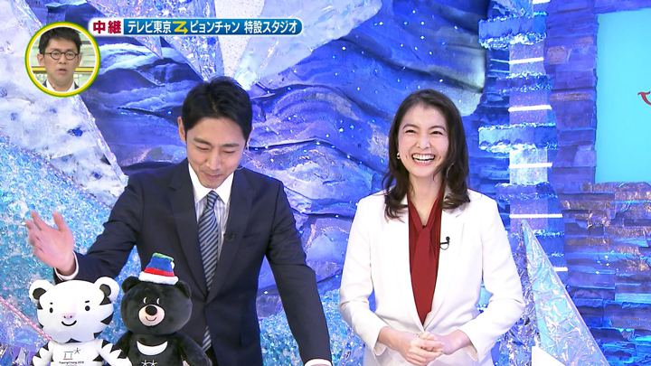2018年02月11日福田典子の画像14枚目