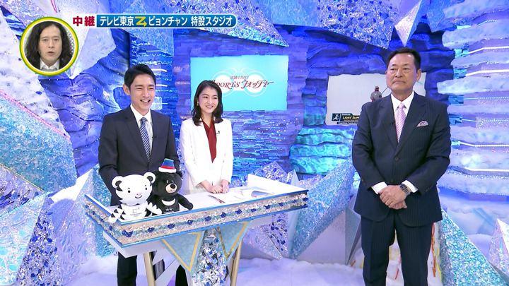 2018年02月11日福田典子の画像15枚目