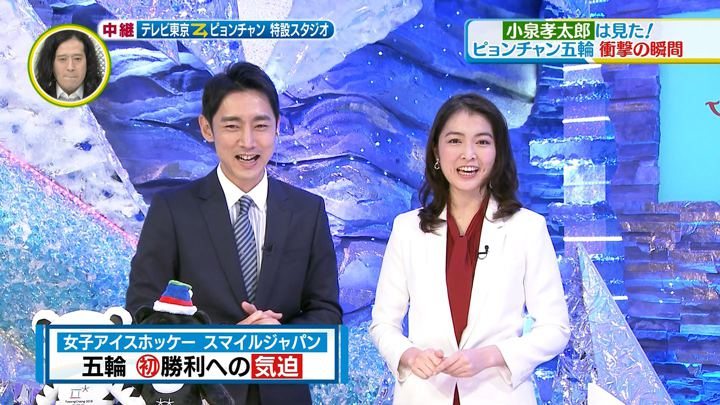 2018年02月11日福田典子の画像17枚目