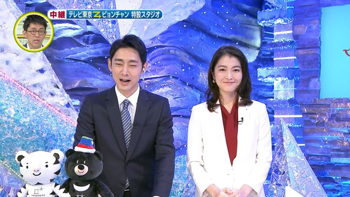 2018年02月11日福田典子の画像19枚目
