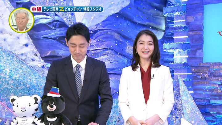 2018年02月11日福田典子の画像20枚目