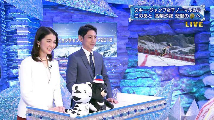 2018年02月12日福田典子の画像10枚目