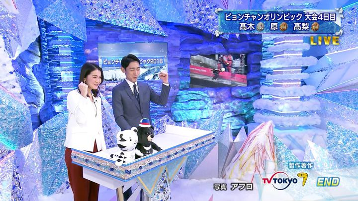 2018年02月12日福田典子の画像12枚目
