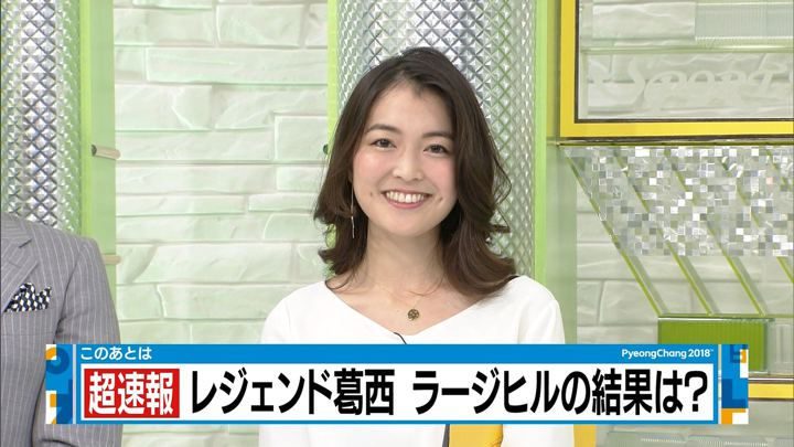 2018年02月17日福田典子の画像10枚目