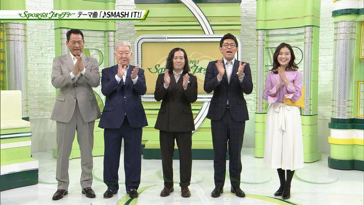 2018年02月18日福田典子の画像01枚目