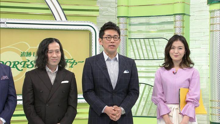 2018年02月18日福田典子の画像05枚目