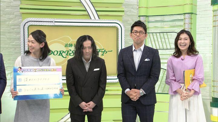 2018年02月18日福田典子の画像07枚目