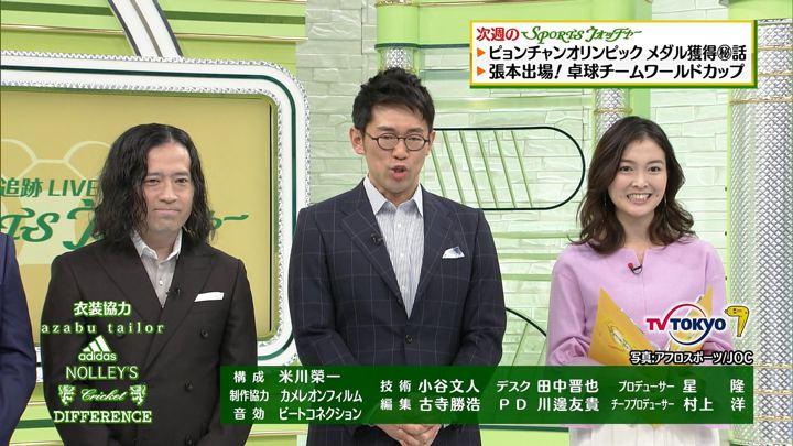 2018年02月18日福田典子の画像09枚目