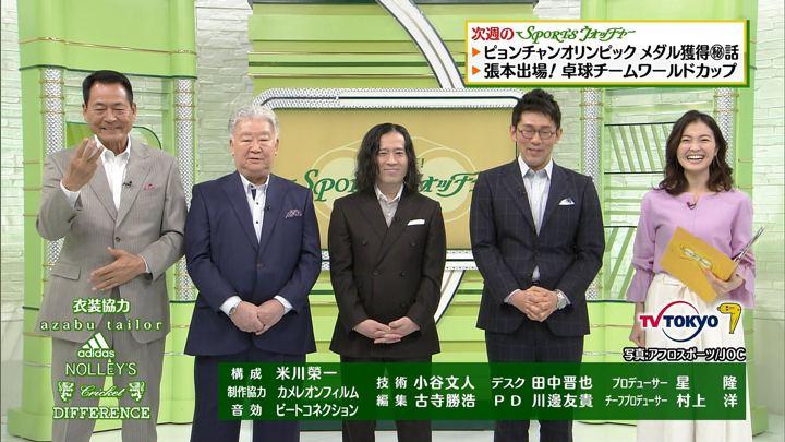 2018年02月18日福田典子の画像10枚目
