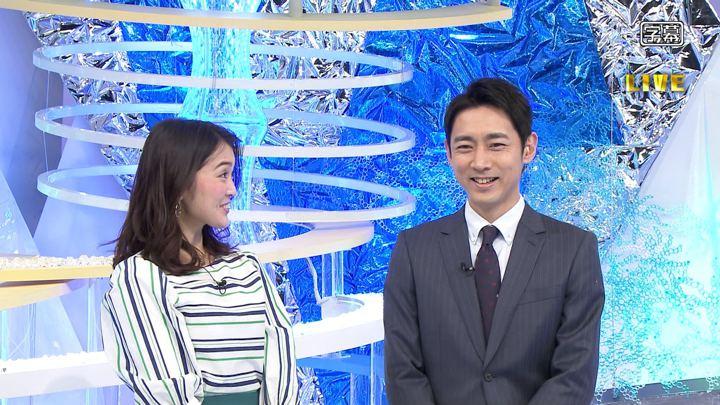 2018年02月19日福田典子の画像02枚目