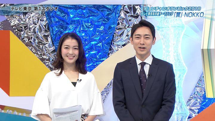 2018年02月20日福田典子の画像02枚目