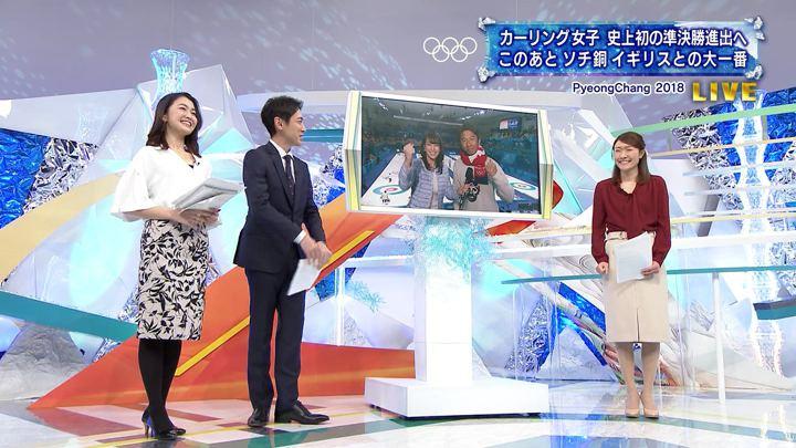 2018年02月20日福田典子の画像04枚目