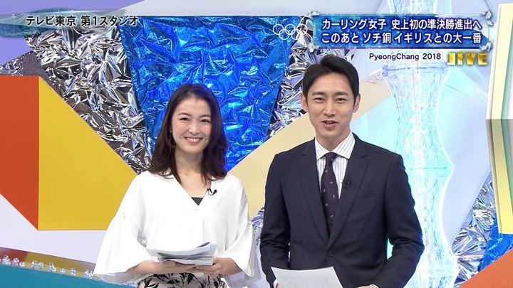 2018年02月20日福田典子の画像05枚目