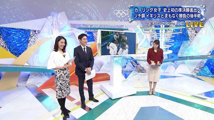 2018年02月20日福田典子の画像06枚目