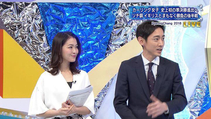 2018年02月20日福田典子の画像07枚目