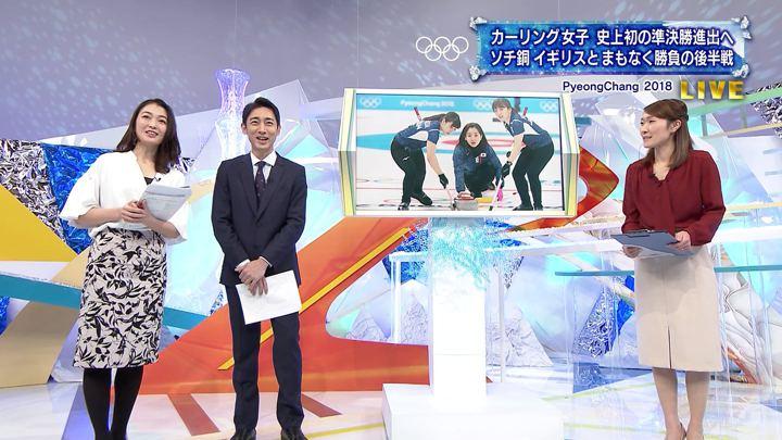 2018年02月20日福田典子の画像08枚目