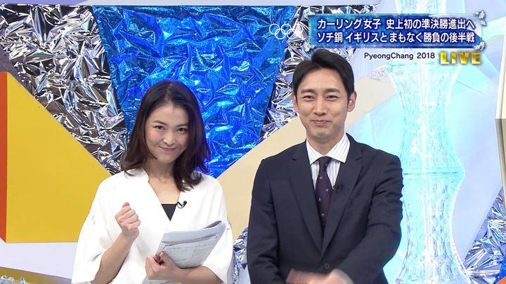 2018年02月20日福田典子の画像09枚目