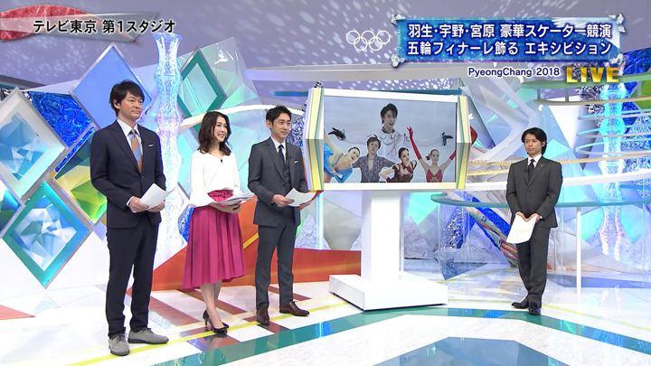 2018年02月25日福田典子の画像02枚目
