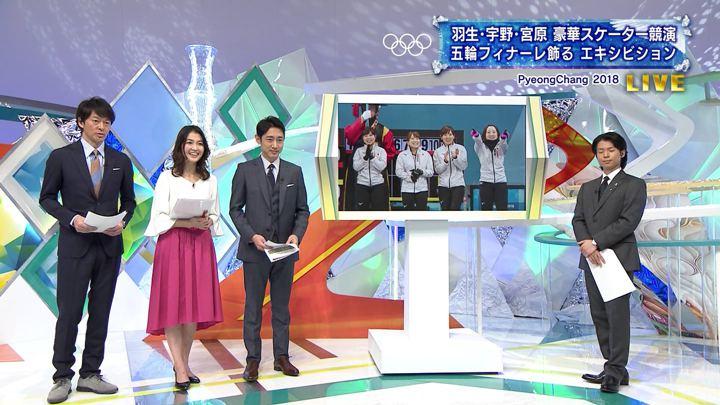 2018年02月25日福田典子の画像04枚目