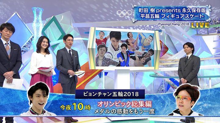 2018年02月25日福田典子の画像10枚目