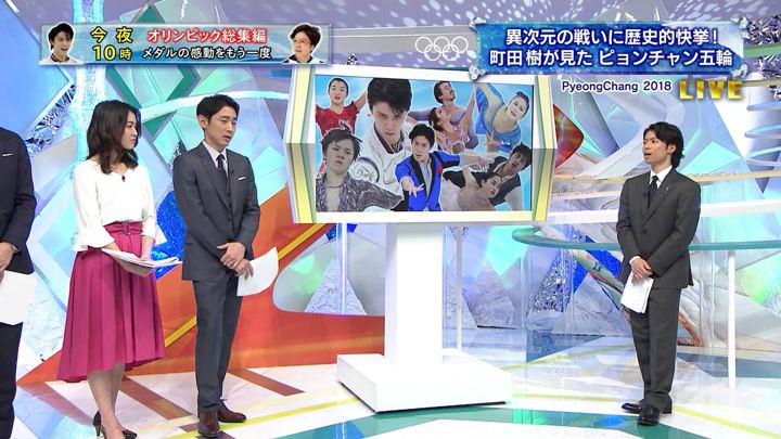 2018年02月25日福田典子の画像11枚目