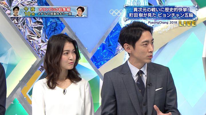 2018年02月25日福田典子の画像12枚目