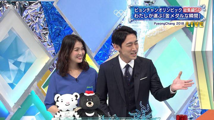 2018年02月25日福田典子の画像16枚目