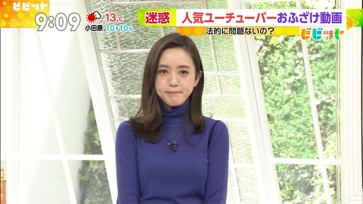 2018年01月15日古谷有美の画像11枚目