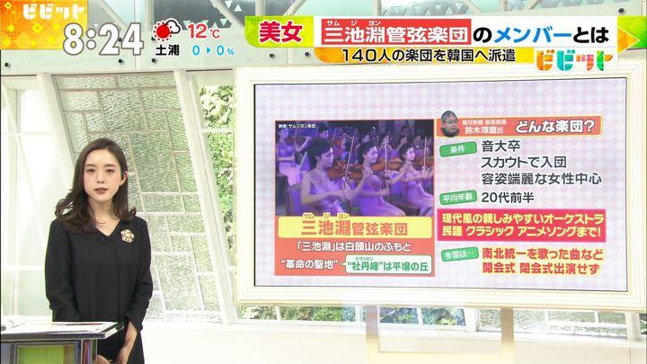 2018年01月16日古谷有美の画像01枚目