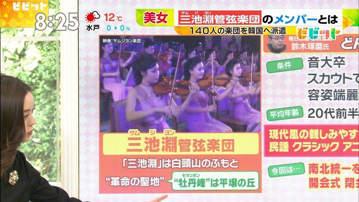 2018年01月16日古谷有美の画像02枚目