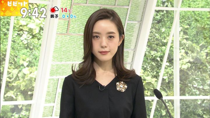 2018年01月16日古谷有美の画像08枚目
