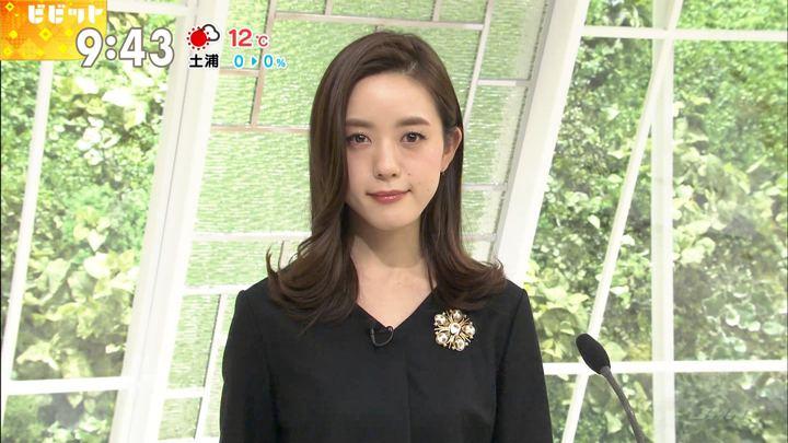 2018年01月16日古谷有美の画像10枚目
