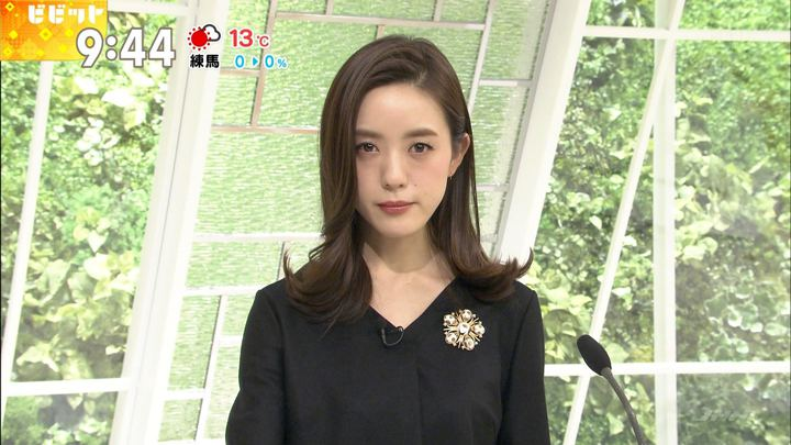 2018年01月16日古谷有美の画像12枚目