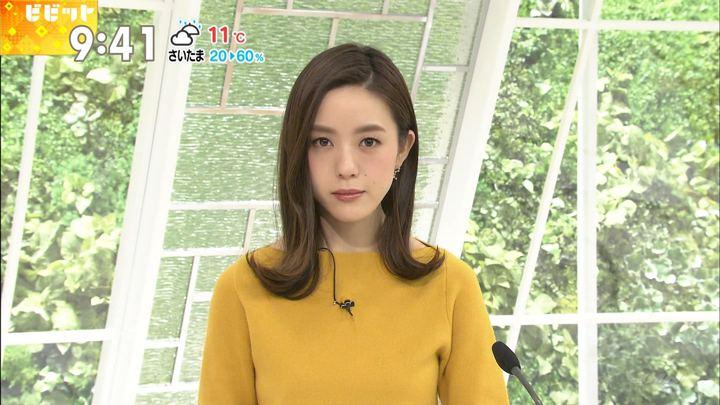 2018年01月17日古谷有美の画像09枚目