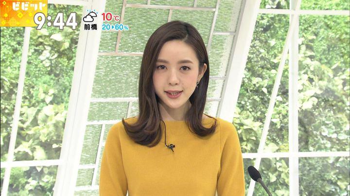 2018年01月17日古谷有美の画像11枚目