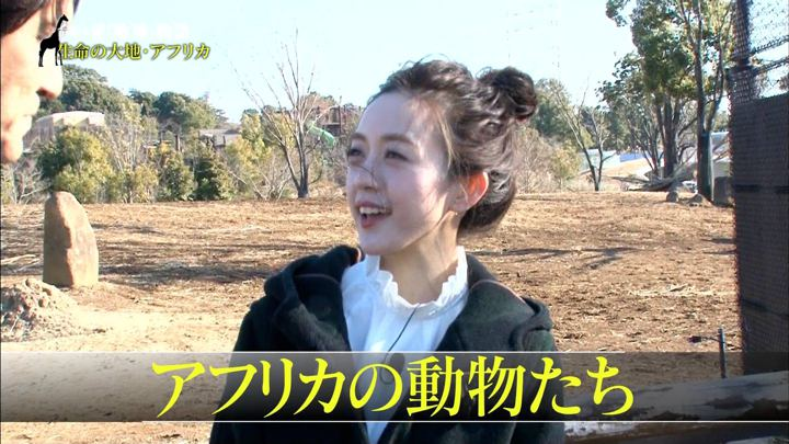 2018年01月21日古谷有美の画像03枚目