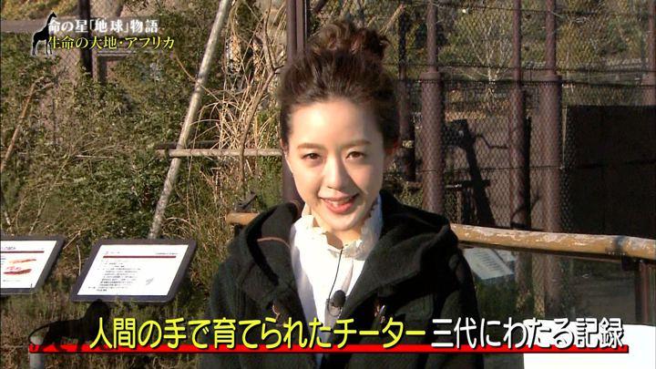 2018年01月21日古谷有美の画像15枚目