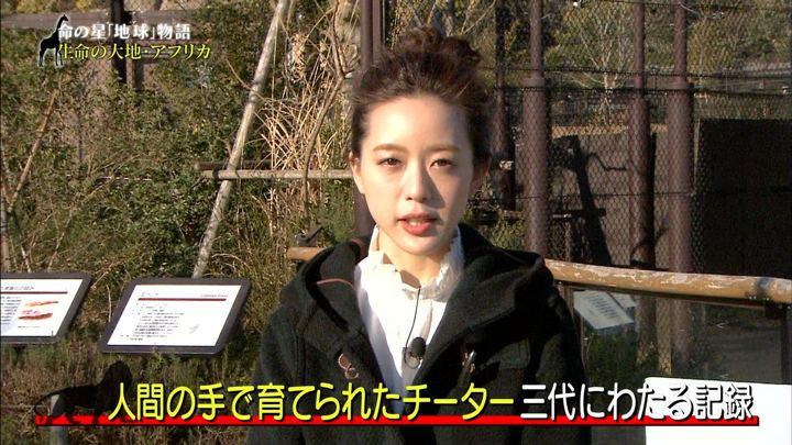 2018年01月21日古谷有美の画像16枚目