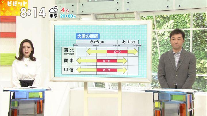 2018年01月22日古谷有美の画像03枚目
