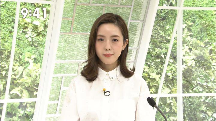 2018年01月22日古谷有美の画像12枚目