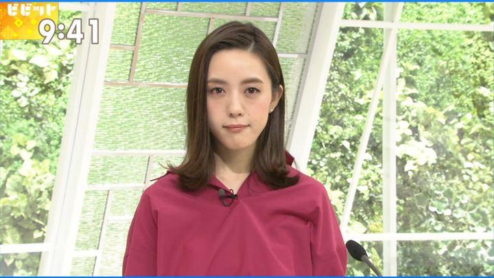 2018年01月23日古谷有美の画像17枚目