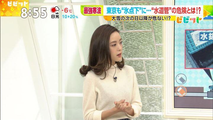 2018年01月24日古谷有美の画像05枚目